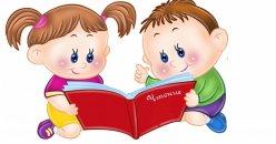 Декада детского чтения в начальной школе